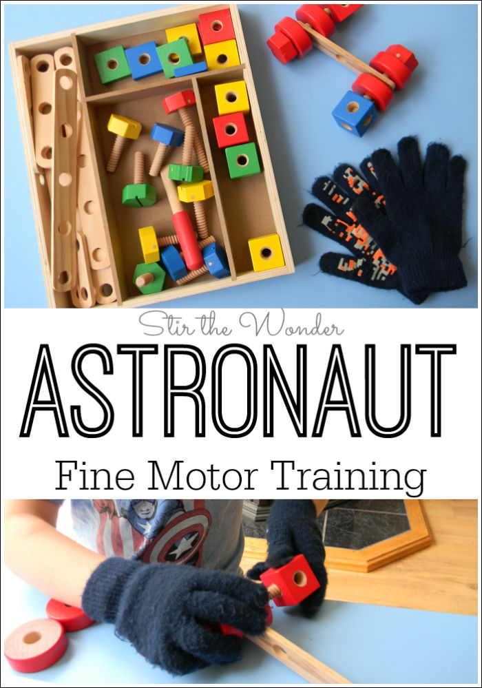 Astronaut Fine Motor Training- a fun way for space obsessed preschoolers to work on fine motor skills and perseverance.